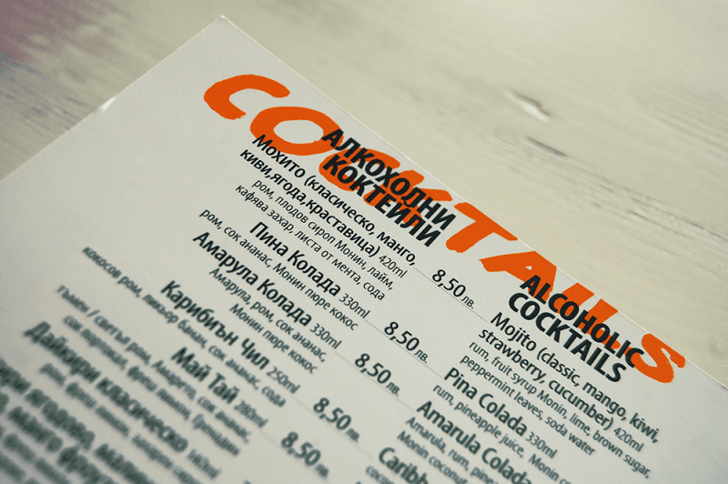 Inside Cacao Beach menu desined speciali for the client from Muse creativity